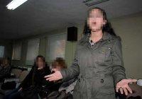 Tacizcisini Polise Şikayet Etti Ama!