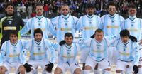 Erzurumspor Bir Alt Lige Düşürüldü!