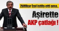 AKP Rize İl Başkanı ayağından vuruldu