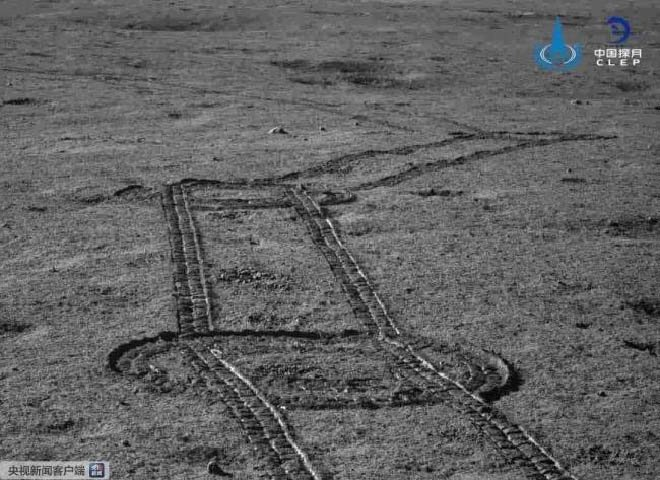 Chang'e-4 Araştırmasını Beşinci Ay Gününde de Sürdürüyor