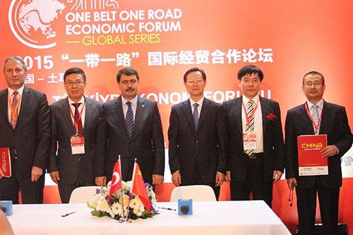 China Homelife Turkey, 2. kez kapılarını açtı