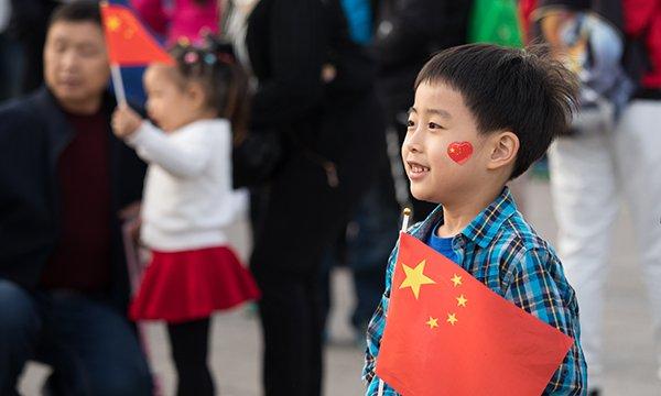 Çin'de çifte bayram