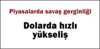 Türkiye hızla borçlanıyor