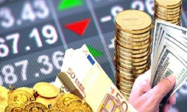 EMTİA PİYASALARI - Altın yükseldi, Brent 46 doları gördü