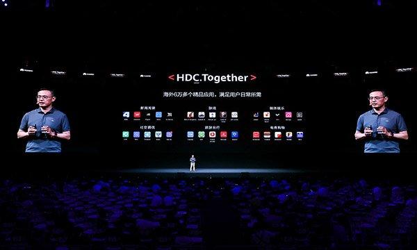 Geliştiriciler, Huawei inovasyonunun merkezinde