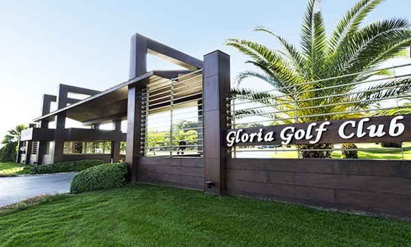 Gloria Sports Arena'nın Yıldız Parçası: Gloria Golf Club