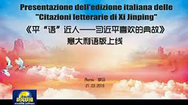 İtalyan Kanalından Xi Jinping Programı