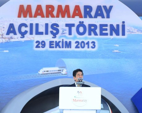 Japonya Başbakanı 'Siz bir kez daha Avrupa ve Asya'yı birleştiriyorsunuz'