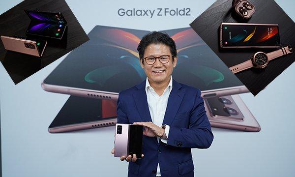 Karşınızda Galaxy Z Fold2! Geleceği Yeniden Şekillendirin