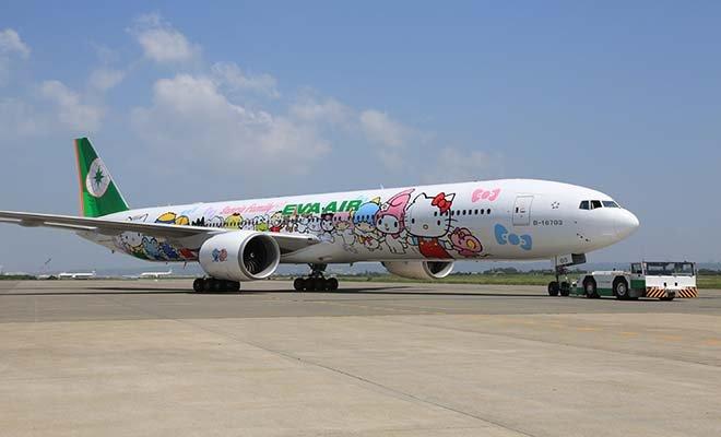 Pandemi nedeniyle uçamayan kişilere 3 saatlik jest turu