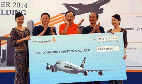 Singapur Airlines'tan 2.5 milyon dolar yardım.