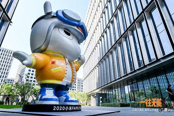 Xiaomi kuruluşunun 10'uncu yılını kutluyor