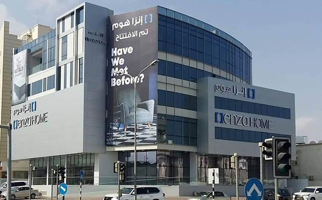 Yataş Grup Yeni Mağazalarını Umman ve Azerbaycan'da Açtı