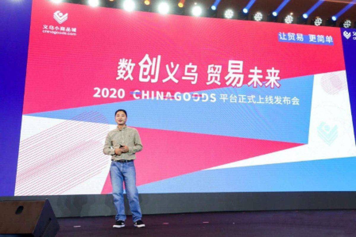 Yiwu şehrinin resmi web sitesi Chinagoods